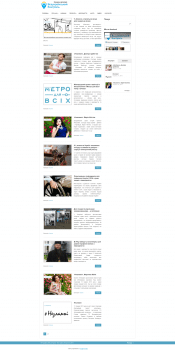 Сайт общественной организации