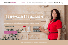 http://naidman.ru/
