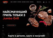 Jumbo Grill Open Cart