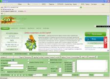 Специализированный браузер Seo_Browser