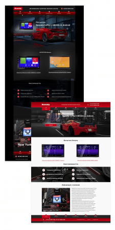 Newsmy project