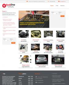 Наполнение сайта (Wordpress)