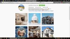 Оформление и продвижение Instagram