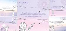Иллюстрации к цитатам