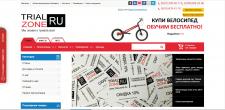 Сайты - магазины велотриала России CMS OpenCart