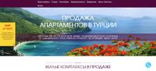 Сайт по продаже апартаментов в Турции