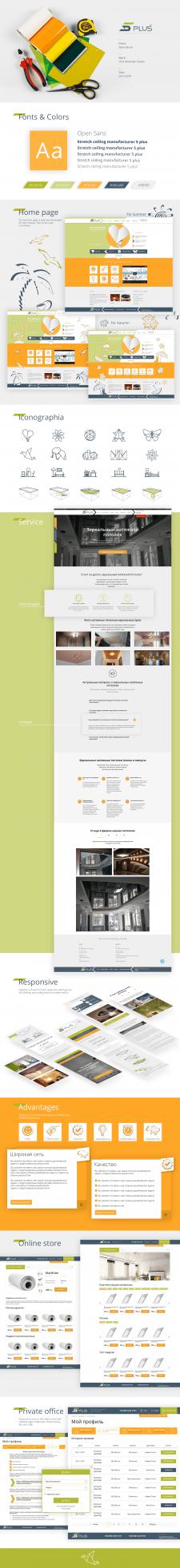 Дизайн корпоративного сайта 5plus.dp.ua