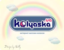 Логотип детского интернет магазина