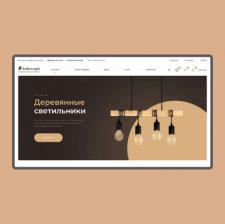 ArtEco Light | Online Store