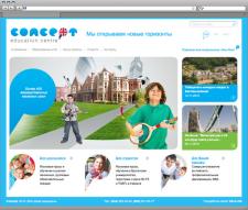 Сайт для образовательного центра Concept