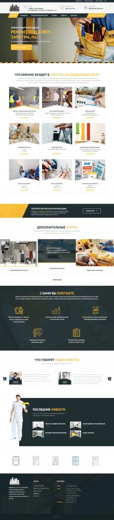Сайт для строительной компании Vikstroy