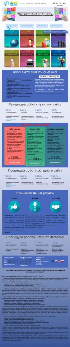 WebUkraine