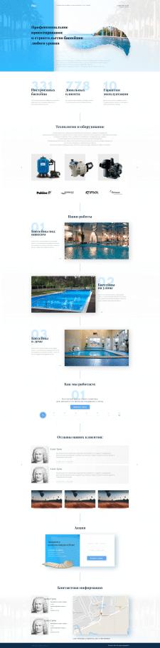 Сртоительство бассейнов