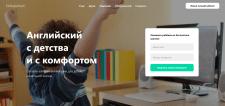 Простенькая Онлайн школа