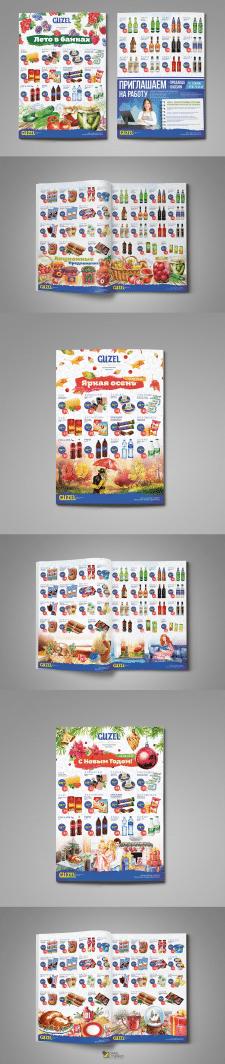 Дизайн продуктового каталога