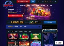 Рекламная кампания в Яндекс Директ на казино