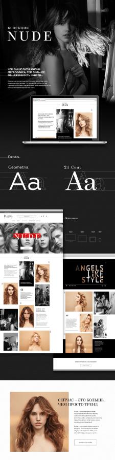Дизайн сайта для новой колекции