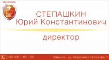 doctorComp_Vizitka