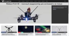 Создание новостного портала на CMS Drupal