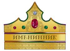 Дизайн бумажной короны
