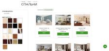 Наполнение каталога мебельного сайта