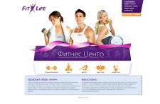 Сайт для фитнесс зала