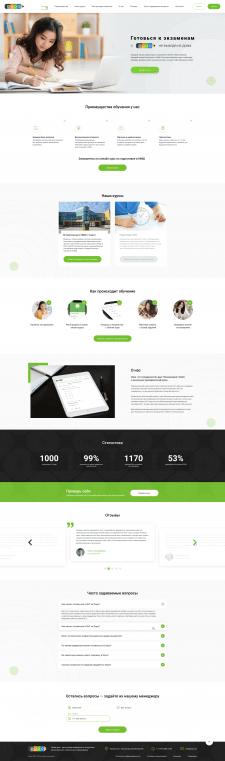 Дизайн сайта подготовительных курсов