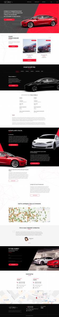 Tesla site