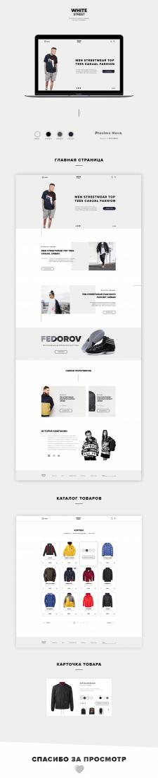 E-commerce магазин одежды