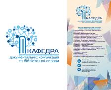 Логотип для кафедры института и флаер