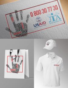Логотип и штамп для государственного проекта
