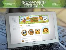 Оформление группы детской студии ВКонтакте