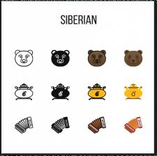 Иконки Сибирь