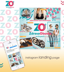 Instagram Lending