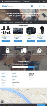 Дизайн сайта электроники