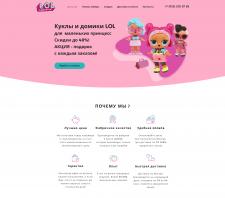 Редизайн блоков И-магазин куклы LOL