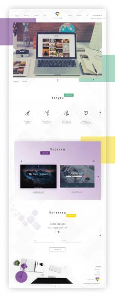 Дизайн веб - студии