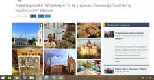 Жива парафія в підтримку АТО: як у храмах Львова д