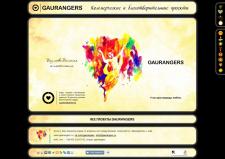 Gaurangers