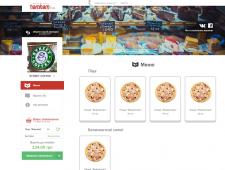 Платформа для интернет-магазинов доставки еды
