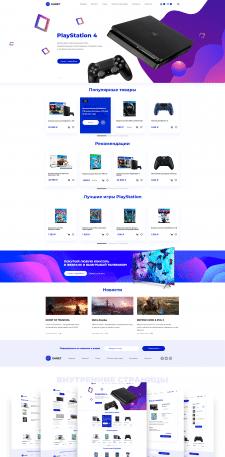 Интернет-магазин Игровые приставки