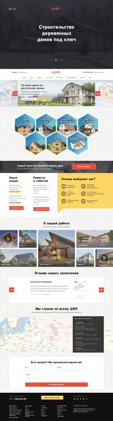CNA – Строительство деревянных домов