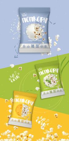Дизайн упаковки попкорну різних смаків