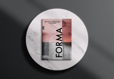 MAGAZINE COVER DESIGN: F O R M A