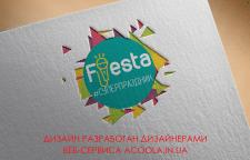 Логотип для агенства Фиеста