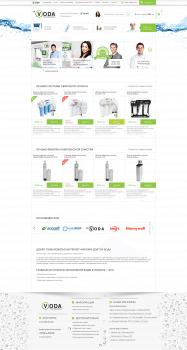 Дизайн интернет магазина для Voda.ua