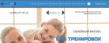 Создание сайта и настройка контекстной рекламы