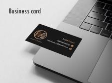 Business card for equipment repair