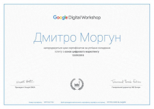 Google Didital Workshop