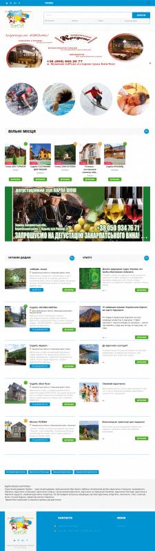 Оптимизация сайта turua.com.ua